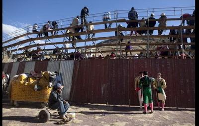 praca de touros de Lachaqui Peru