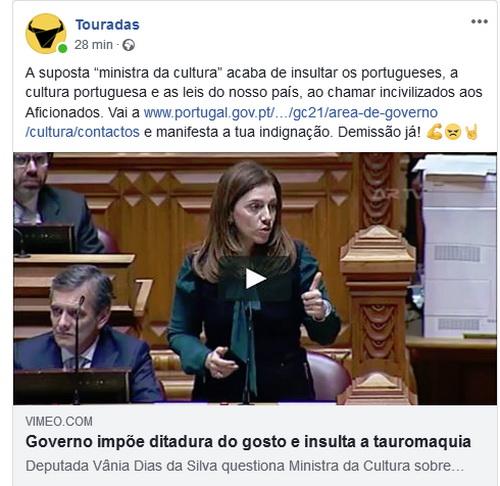 post fb protoiro 30.10.2018